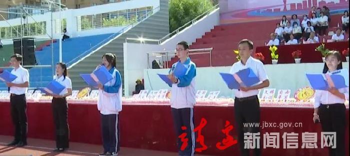 靖边中学高三年级举行十八岁成人礼