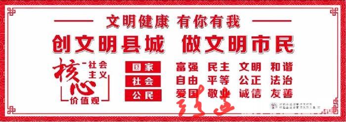 【创文倡议书】靖边城管致广大市民的倡议书